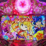スーパー海物語IN沖縄4 桜バージョン 1/199.8ver