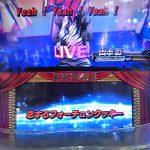 パチンコ AKB48 バラの儀式