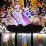 懐かしの実践「戦国乙女~剣戟に舞う白き剣聖~西国参戦編」(2014年)