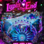 [甘デジ]Lupin The End&海JAPAN with桃鉄