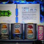 懐かしの実践 「機動戦士ガンダム 覚醒-Chained battle-」(2016年)