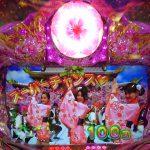 <延長>6月企画「目指せ プラス5万発!by1ぱち」・10回目