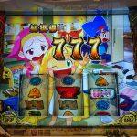 パチスロ クレアの秘宝伝 女神の夢と魔法の遺跡